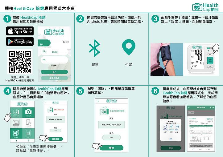 menu_chi.jpg