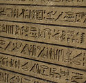 hieroglyphic-3839141.jpg
