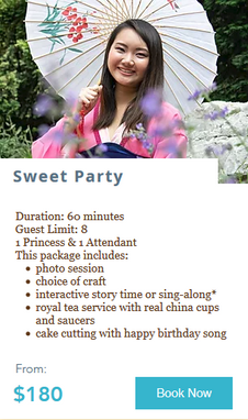 Sweet Party.png