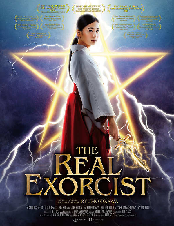 The Real Exorcist 8.5x11 Ad.jpg