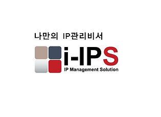 IIPS_2.JPG