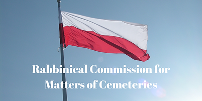 Rabbinical Commission for Matters of Cem