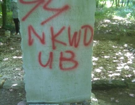 Antisemitic Vandalism in Karmanowice, Poland