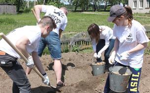Serving the city of Ryazan