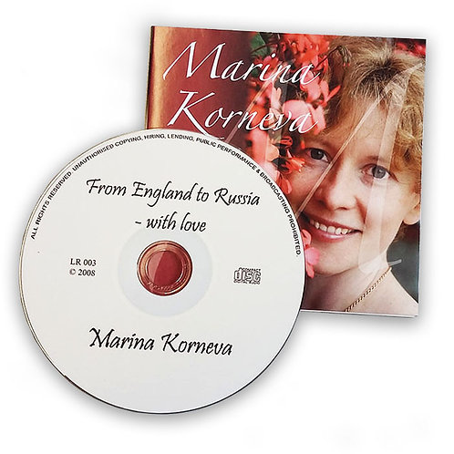 CD Marina Korneva 'From England to Russia with Love'
