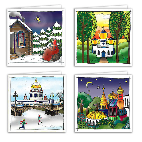 NEW Love Russia notelet cards (8)