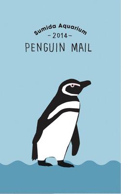 すみだペンギンポスター