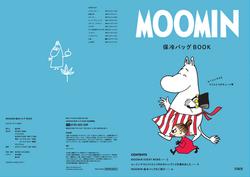 ムーミンMOOK  冊子01