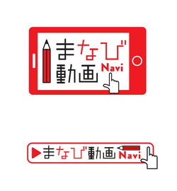 「まなび動画Navi」アイコン