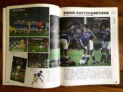SoccerMook2