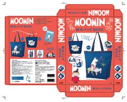 ムーミンMOOK BOX