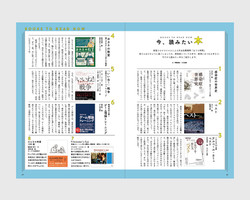 学習院輔仁会雑誌2021-04