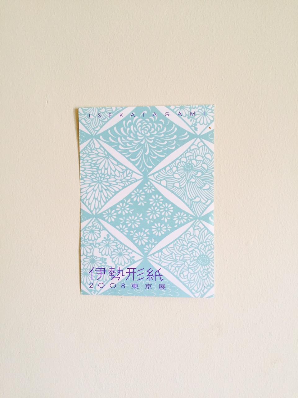 OZONE 伊勢型紙展