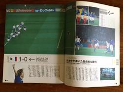 SoccerMook1