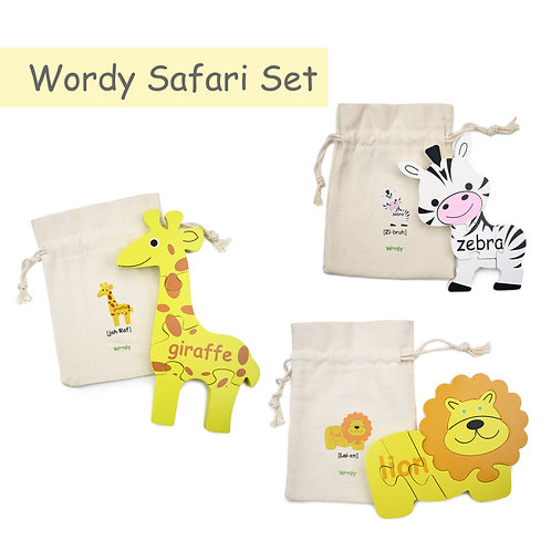 The Wordy Safari Puzzle Set