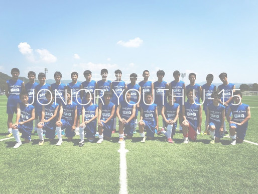 アスルクラロ伊豆U-15 2021年度入団選手募集 練習会のご案内