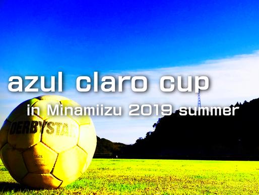 azul claro cup in Minamizu2019 summer 開催決定