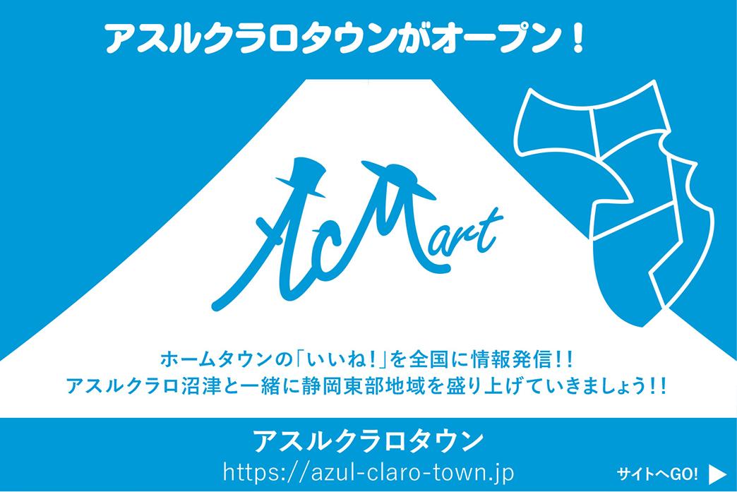 town_banner_main1