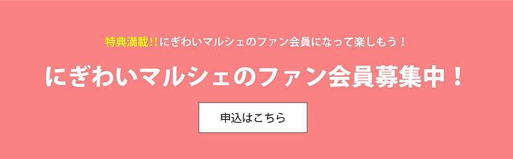 fanbosyu.jpg