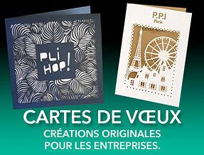 RUBRIQUE-CARTES-DE-VOEUX.jpg