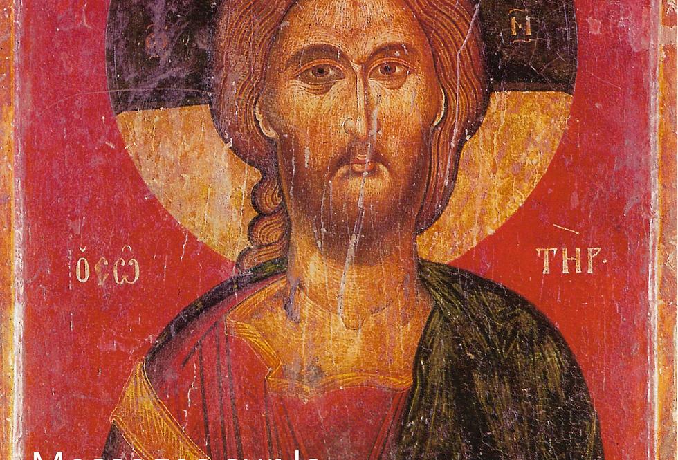 Messages sur la Russie dans l'œuvre de la Vraie Vie en Dieu
