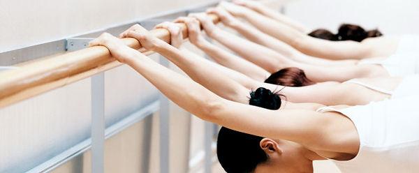 Barre, Pilates, Brisbane, ballerina