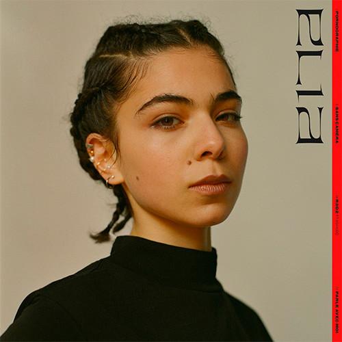 """EP """"elia"""" (2019)"""