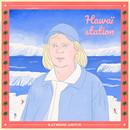 "EP ""hawaï station"" (2020)"