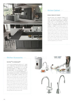 201807 Today`s Living (Arredo3)
