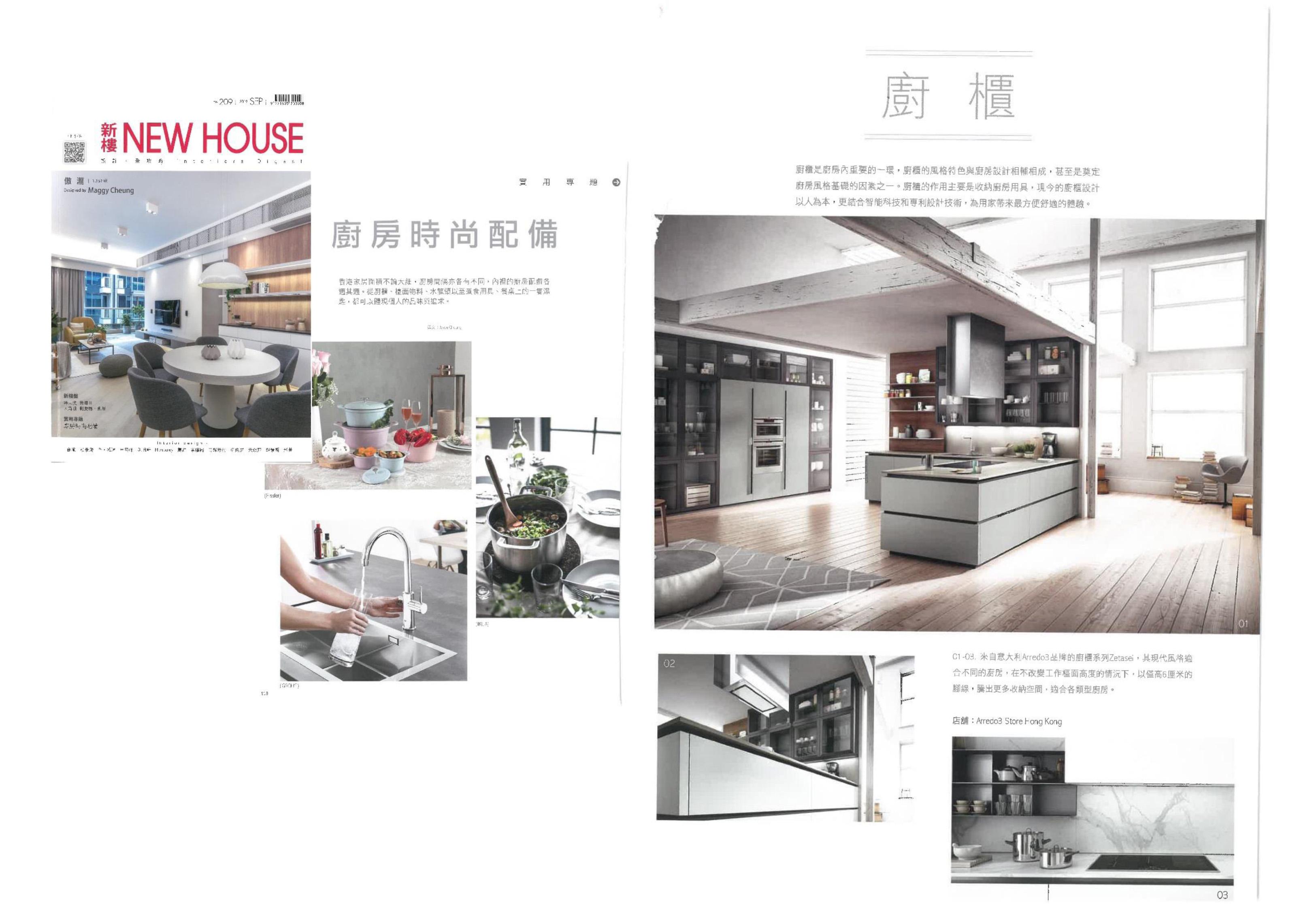 201909 New House (A3KVE)