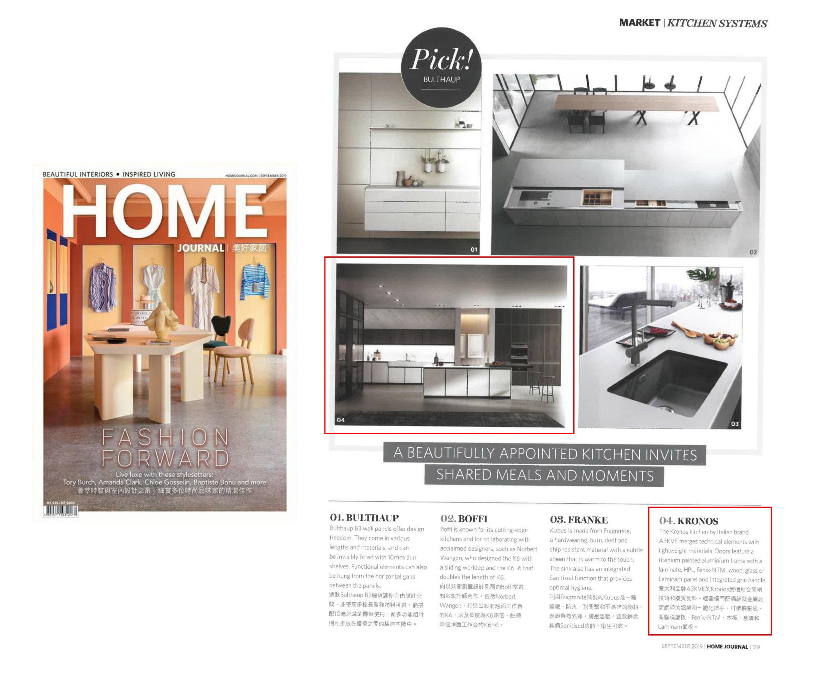 201909 Home Journal (A3KVE)