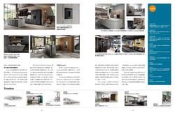 201810 Modern Home (Arredo3)-2