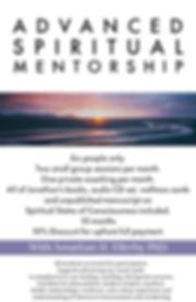 new ellerby mentorship 2020.png
