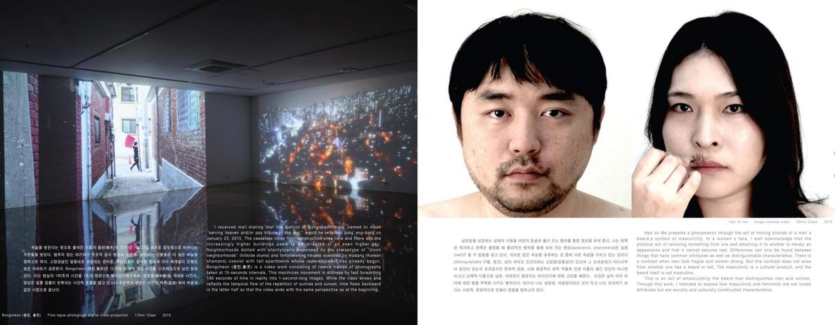 도록 김희수 6.png