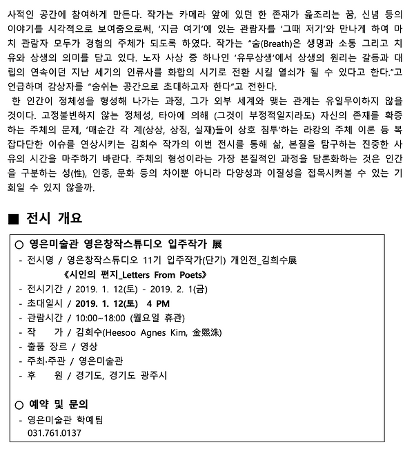 영은 김희수2.png