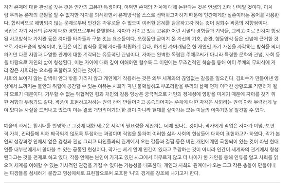 도스 김희수 2 .png