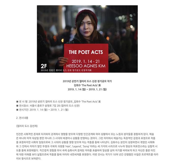 도스 김희수 1.png