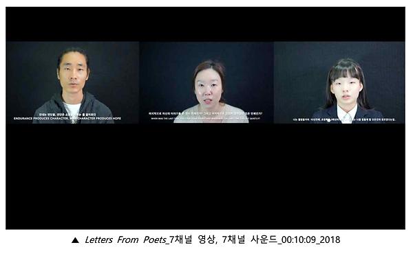 영은 김희수 4.png