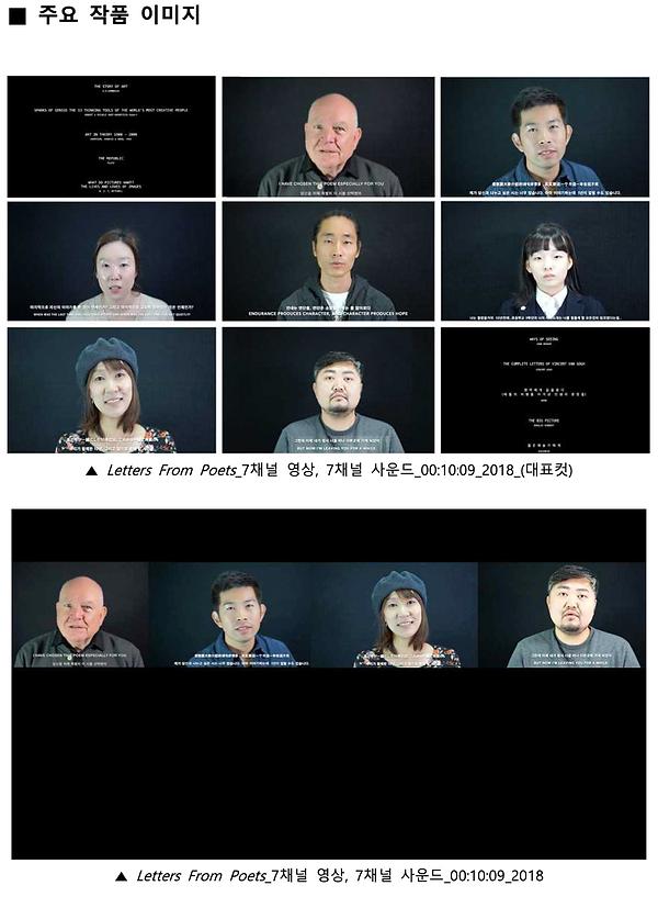 영은 김희수 3.png
