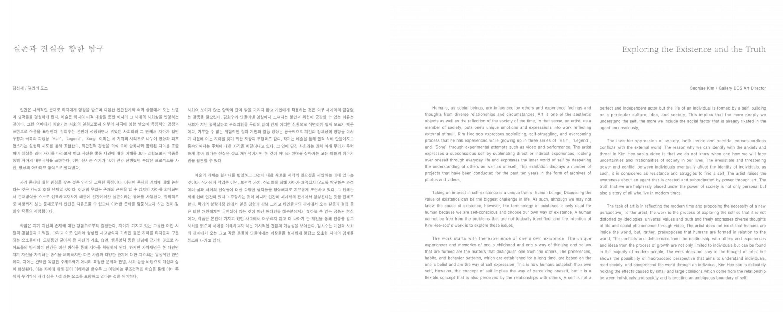 도록 김희수 2.png