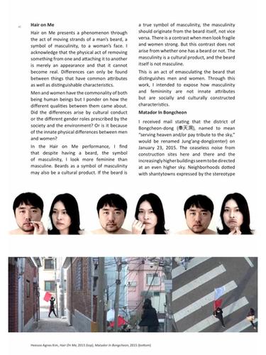 HeesooKim Artist press 6