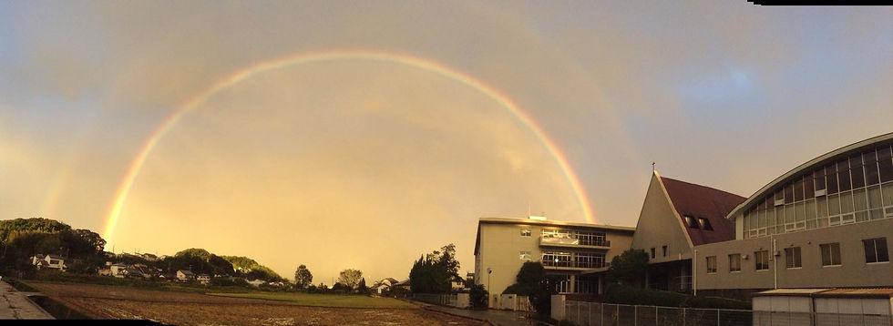 Rainbow over Seiwa.JPG