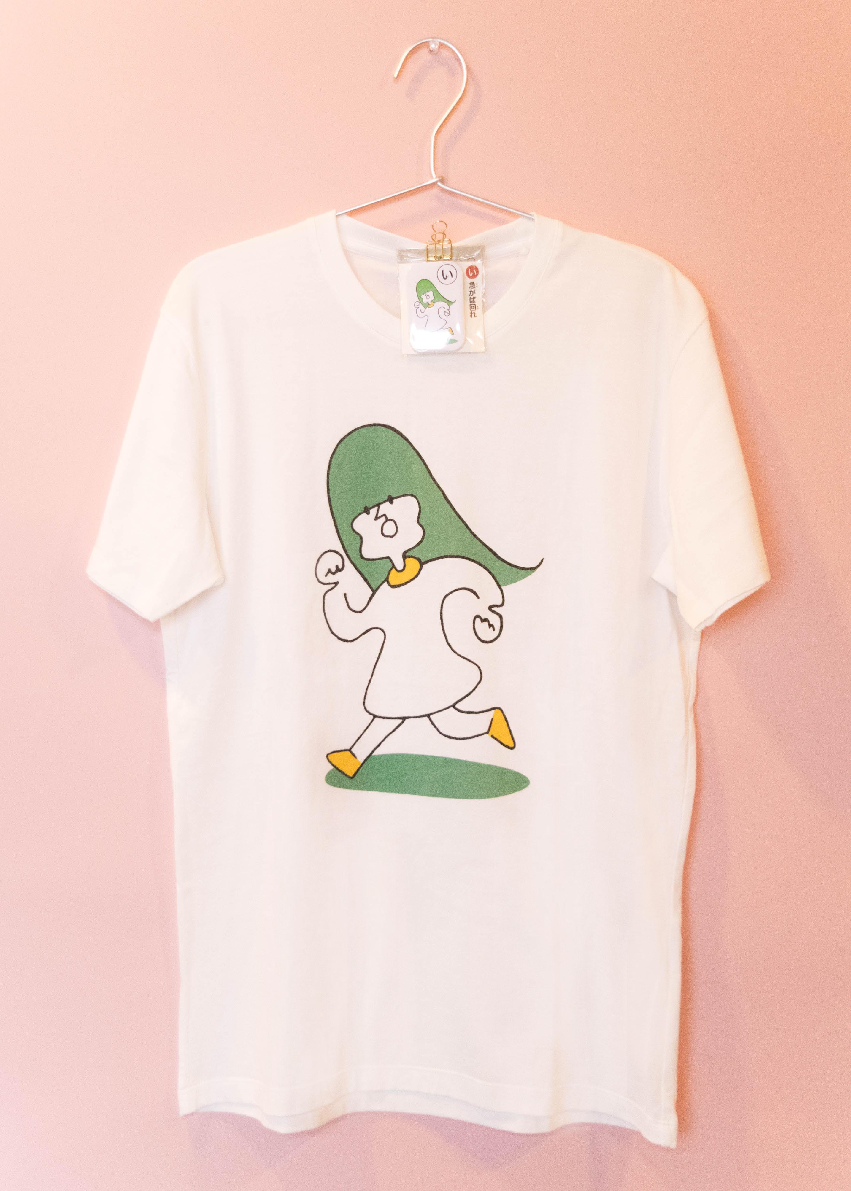 急がば回れTシャツ