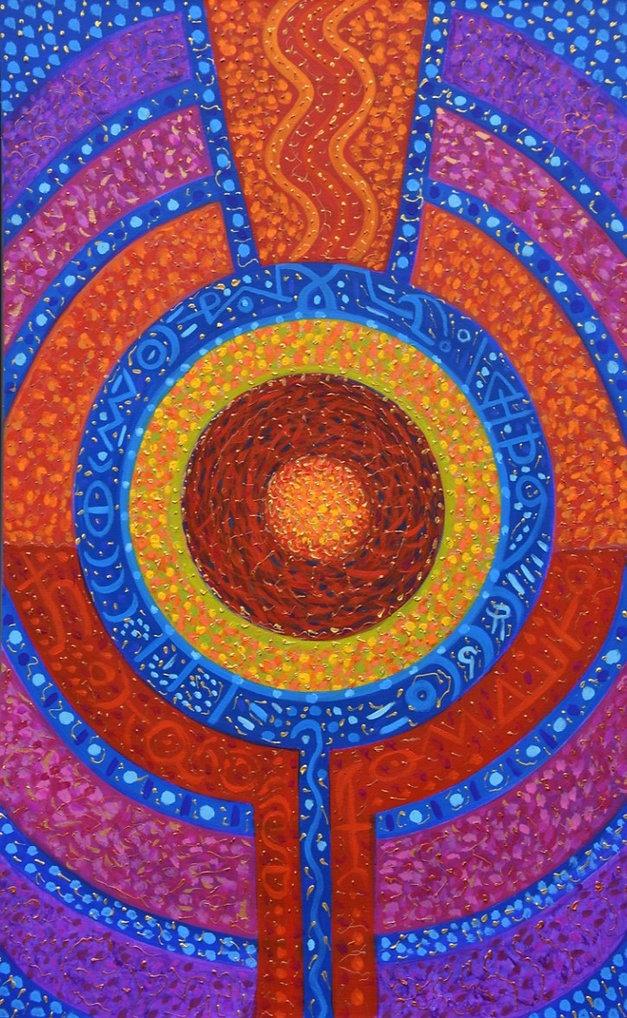 Anne Furnaris, Mystical Sun II, Fine Arts in Michigan, Fine Arts in USA, Professional Artists in Michigan, Professional Artists in USA, Visual Arts in Michigan, Visual Arts in USA, Esoteric-Christogrammic Art,