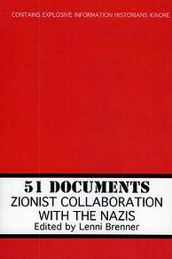 51 documents - Lenni Brenner.jpg