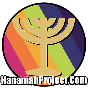 hananiahproject.png