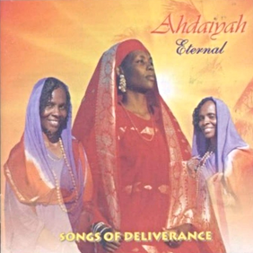 Ahdaiyah