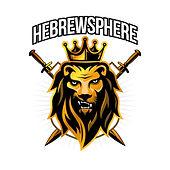 hebrewsphere-logoB_02-scaled.jpg