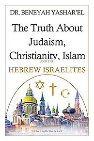 truthaboutjudaism-christianity-islam-and