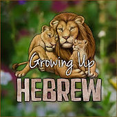growinguphebrew-youtube.jpg